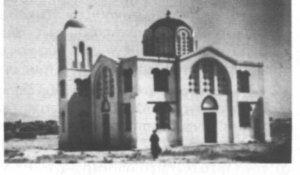 Εκκλησία Αγίου Θεοδώρου Άσσιας