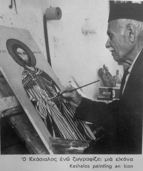 Μιχαήλ Κκάσιαλος