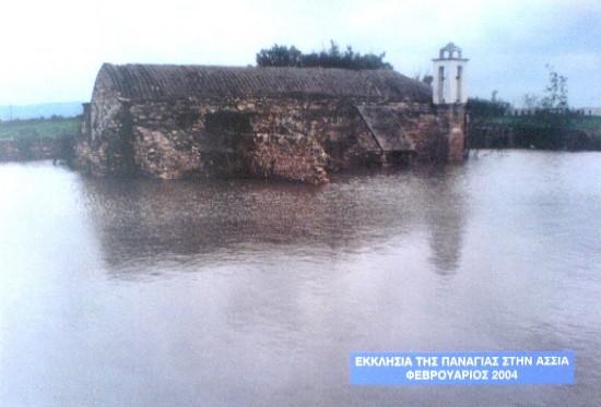 Εκκλησία της Παναγίας Άσσιας
