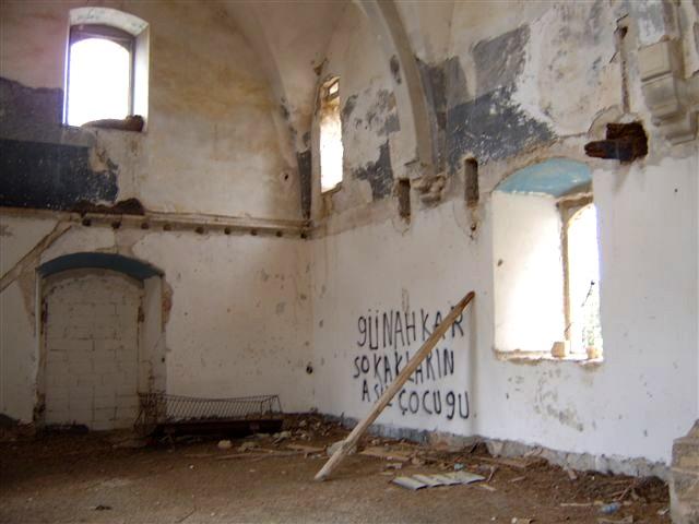 Εκκλησία Αγίου Γεωργίου Άσσιας